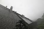 rainyshimagawa.jpg